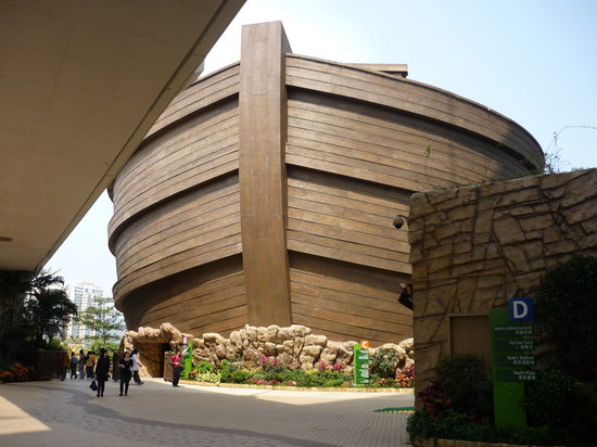 Noah's Ark Resort: View from the park entrance