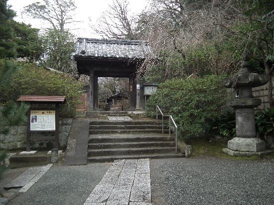 Myohoji Temple (Kokedera Temple) : 妙法寺の写真その1