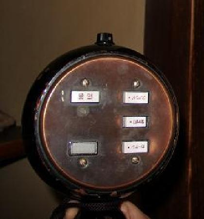 Hiiragiya: レトロな室内のリモコン(照明、カーテン)