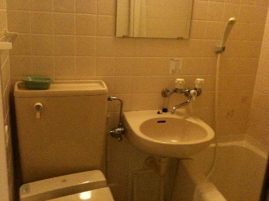 Nishiyama Ryokan: Bathroom