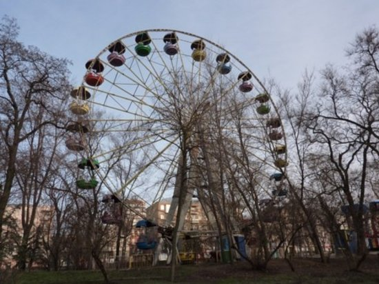 Rostov-on-Don, Russia: Ferris Wheel