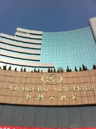 โรงแรมแกรนด์เบย์วิว: Waterfront rooms with glass walls are the best!