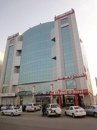 Al Fahad Hotel