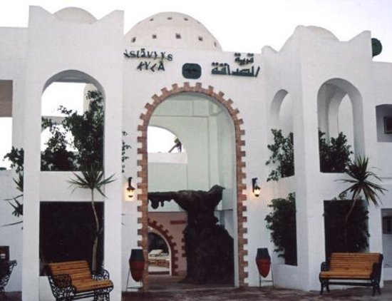 Photo of Friendship Village Hurghada