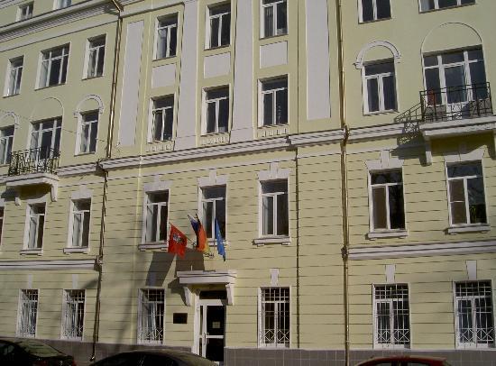 Moscow, Russia: Das Deutsche Haus in Moskau