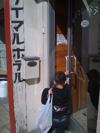 New Daimaru Hotel : 入り口