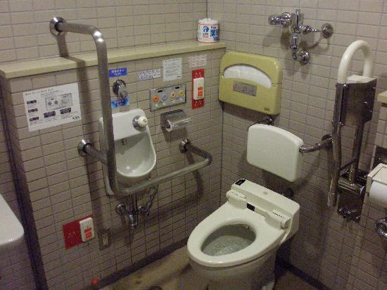 Giappone: Celui qui trouve la chasse d'eau a gagné