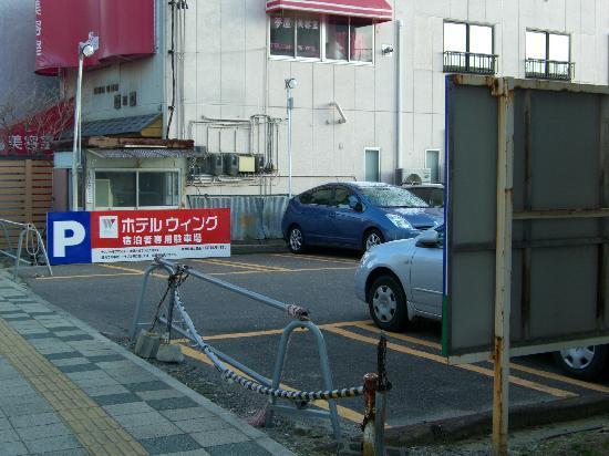Hotel Wing International Sukagawa : 駐車場