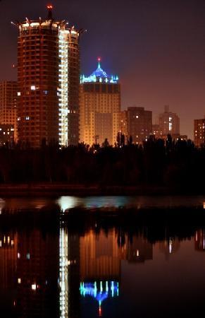 Donetsk, Ukraine: кальмиус