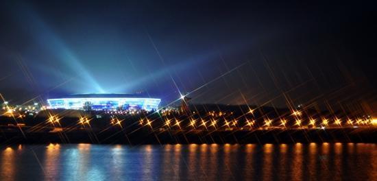 Donetsk, Ukraine : donbass arena