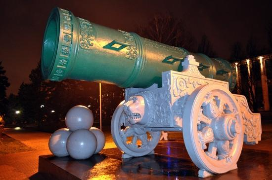 Donetsk, Ucrania: tsar pushka