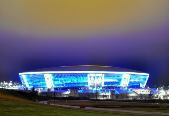 Donetsk, Ucrania: donbass arena