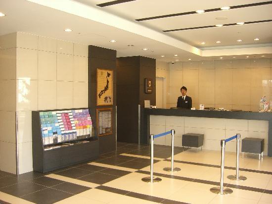 Hotel Sunroute Fukuchiyama: フロント