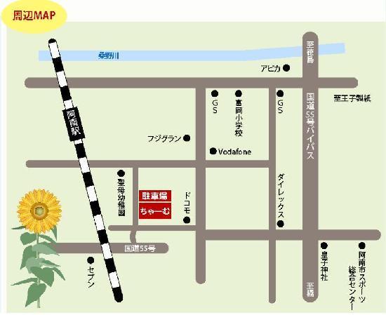 Business Minshuku Charm: 当館の周辺地図