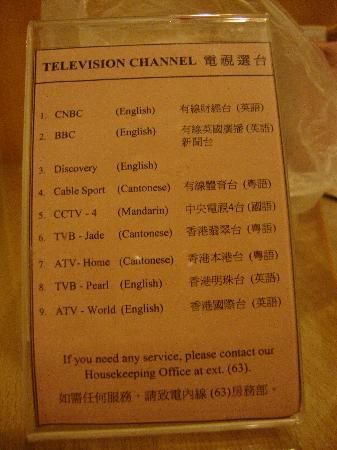 TV channels - Picture of The Imperial Hotel, Hong Kong