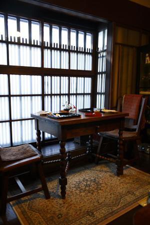Azukiya: 朝食を頂いたお部屋