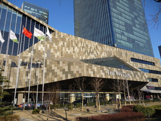 The Westin Beijing Chaoyang: Front side