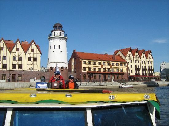 Kaliningrad, Russia: Fish Village.