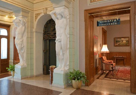 Hotel National, a Luxury Collection Hotel: Hotel Lobby