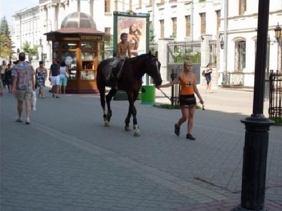 Kazan, Rusland: Horse riding