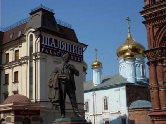 Kazan, Ryssland: The great bass singer Chaliapin