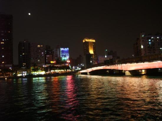 Ai He (Love River) : 愛河1