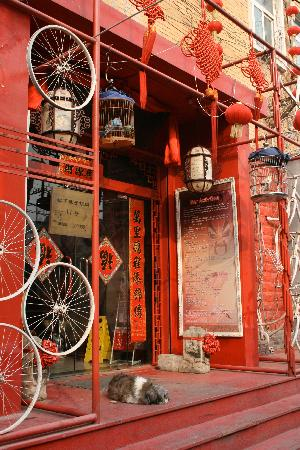 Beijing Hutong Culture Inn: Entrance to the hotel