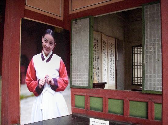 DaeJangGeum Tour - Lee's Family: ヨンセン