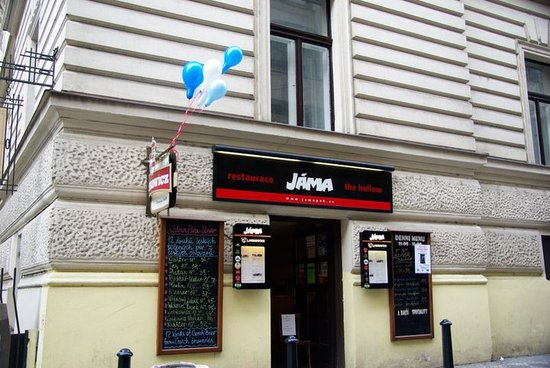 ‪The Hollow (Restaurace Jáma)‬