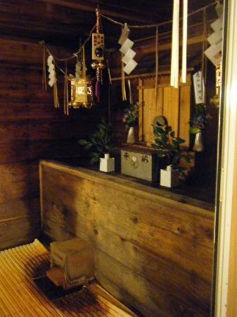 Yudonosan Shrine: 御神湯風呂