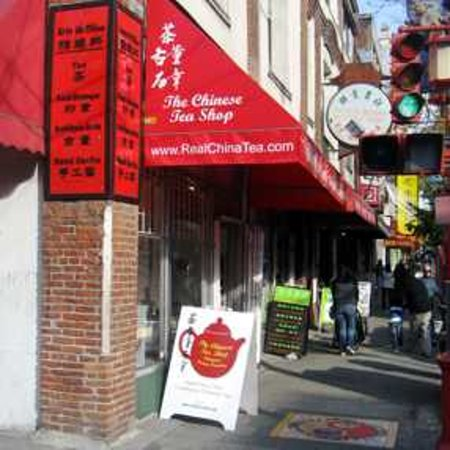 Photo of Tourist Attraction The Chinese Tea Shop at 101 Pender St E, Vancouver V6A 1T6, Canada