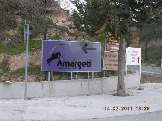 Amargeti Equestrian Club: The road signs are perfect