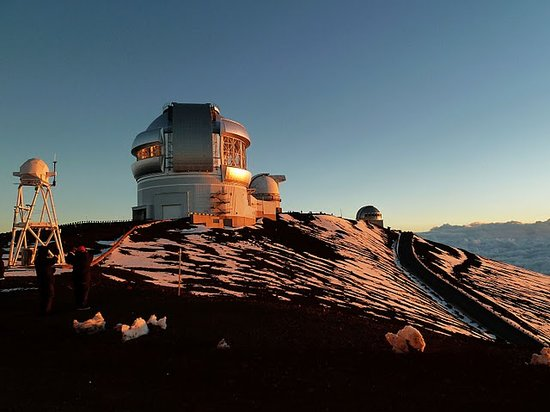 Kailua-Kona, Hawaje: observatory