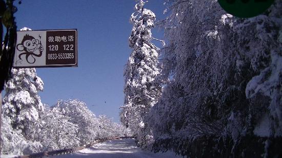Home Inn (Chengdu Wuhou Avenue) : the road to beautiful Ermeishan