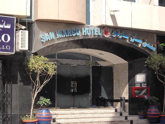 San Marco Hotel: Hoteleingang