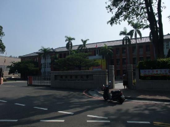 National University of Tainan: 国立台南大学1