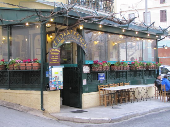 Εστιατόριο Σχολαρχείον: Scholarhio