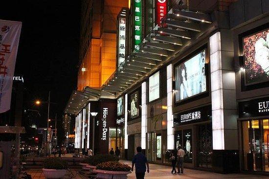 Wangfujing Street : 王府井街1