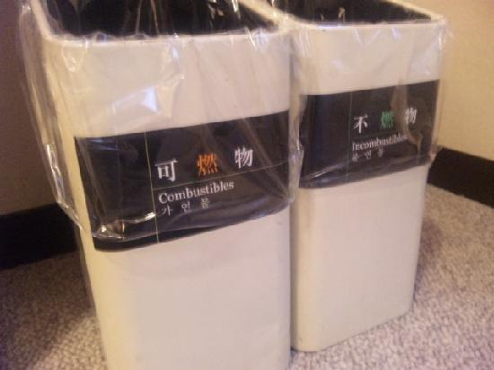 APA Hotel Koriyama Ekimae : 清潔感のあるダッシュボックス