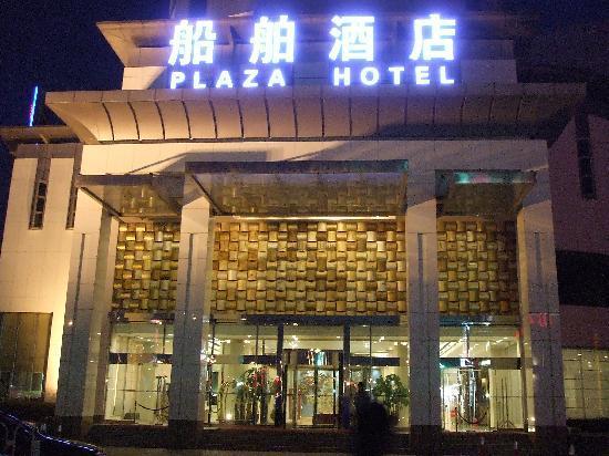 Plaza Hotel Beijing Updated 2018 Prices Reviews China Tripadvisor