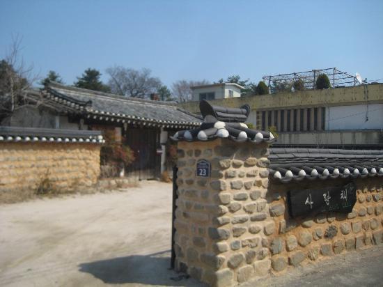 Sa Rang Chae Guesthouse: Sarang-Chae