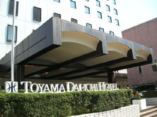 Photo of Toyama Daiichi Hotel