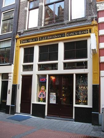 Photo of Hostel Aroza Amsterdam