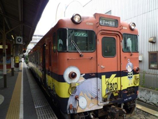 鬼太郎列車 ねずみ男駅にて
