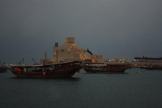 Doha, Qatar: Il Museo d'arte islamica