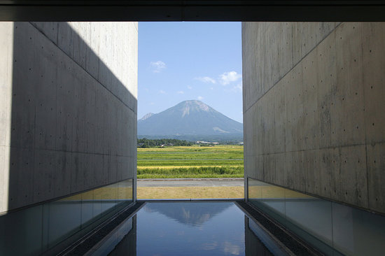 Museum Fotografi Shoji Ueda