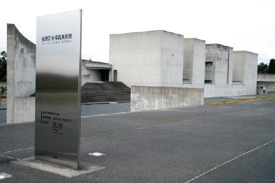 Shoji Ueda Museum of Photography: Shoji Ueda Photography of Museum