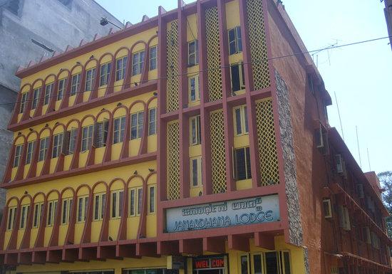 Janardhana Lodge