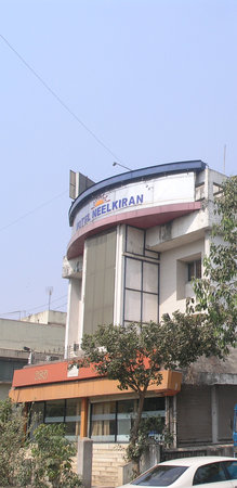 Photo of Neelkiran Hotel Mumbai (Bombay)