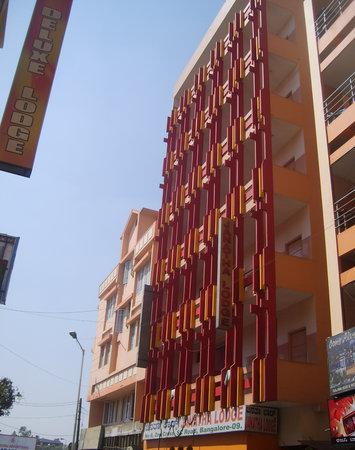 Janatha Lodge